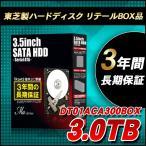 ショッピングBOX HDD ハードディスク 東芝 TOSHIBA 3.5インチ 3TB SATA DT01ACA300BOX 7200rpm 64MB 新品 内蔵HDD 3年保証付き あすつく 送料無料
