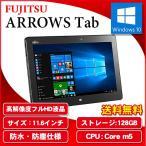 ���֥�å� PC �ѥ����� �ٻ��� FMV ARROWS Tab Q616/P �ɿ� FARQ12001 11.6�� �ե�HD SSD 128GB Windows10 Core m5 6Y54 �櫓���� �����ȥ�å�