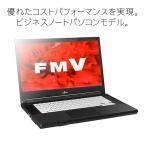 ノートパソコン office付き 展示品 傷有 富士通 FMV LIFEBOOK A577/R FMVA22001 KINGSOFT Office 15.6型 フルHD SSD 256GB Windows10 Core i5 7300U 安い 訳あり