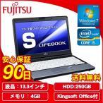 ノートパソコン ノートPC 富士通 FMV LIFEBOOK S762/E FMVNS6HE Kingsoft Office ノートパソコン Windows7 Core i5 250GB DVD-RW 13.3インチ 中古品 保証90日