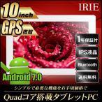 ���֥�å� ���� ���� Android7.0 wifi 32GB 2GRAM GPS �����åɥ��� IPS�վ�  10.1�� ���֥�å�PC �ʰ� ����ɥ��� 10����� �ʾ� �ۥ磻�� IRIE