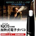 IQOS �ߴ��� �������� �ߴ� ���� ��Ǯ�����Х� Ϣ³�۰� �ҡ��ȥ��ƥ��å� �ҡ��� �б� MARSHAL MAL-IQ01BK