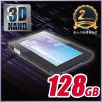 ���� SSD 128GB �Ρ��ȥѥ������� ���510MB/s �饤��370MB/s 3D TLC NAND MARSHAL 2.5����� SATA3(6Gbps) NAND�ե�å������ 7mm �����Ĥ� 2ǯ���ݾ�