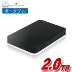 外付けHDD Windows10対応 MAL22000H2EX3-BK ポータブルHDD 2TB 外付けポータブルHDD ハードディスクドライブ MARSHAL MAL22000H2EX3-BK 外付けHDD