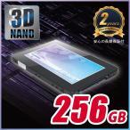 新品 SSD 256GB ノートパソコン用 リード510MB/s ライト410MB/s 3D TLC NAND MARSHAL 2.5インチ SATA3(6Gbps) NANDフラッシュメモリ 7mm あすつく 2年間保証