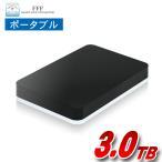 外付け HDD ハードディスク 3TB Windows10対応 TV録画 REGZA ポータブル ブラック