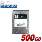 HDD ハードディスク HDD内蔵 ハードディスク内蔵 500GB 2.5インチ MAL2500SA-T54L SATA S-ATA ハードディスクドライブ MARSHAL 送料無料 あすつく