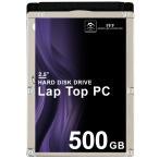 HDD ハードディスク HDD内蔵 ハードディスク内蔵 500GB 2.5インチ MAL2500SA-T72L SATA S-ATA ハードディスクドライブ MARSHAL 送料無料 あすつく