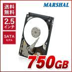 HDD ハードディスク HDD内蔵 ハードディスク内蔵 750GB 2.5インチ MAL2750SA-T54 SATA S-ATA ハードディスクドライブ MARSHAL 送料無料 あすつく