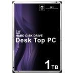 HDD ハードディスク HDD内蔵 ハードディスク内蔵 1TB 3.5インチ MAL31000SA-W54 SATA S-ATA ハードディスクドライブ MARSHAL 送料無料 あすつく