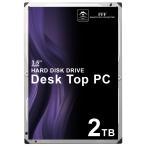 HDD ハードディスク HDD内蔵 ハードディスク内蔵 2TB 3.5インチ MAL32000SA-T72 SATA S-ATA ハードディスクドライブ MARSHAL 送料無料 あすつく