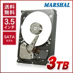 HDD 3TB MAL33000SA-W72 3.5インチHDD SATA ハ�