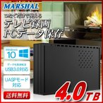 ���դ�HDD 4TB MAL34000EX3-BK Windows10�б� TVϿ�� REGZA ���դ��ϡ��ɥǥ����� USB3.0 MARSHAL
