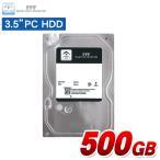 HDD ハードディスク HDD内蔵 ハードディスク内蔵 500GB 3.5インチ MAL3500SA-W72 SATA S-ATA ハードディスクドライブ MARSHAL 送料無料 あすつく