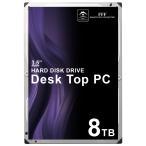 HDD HDD内蔵 HDD録画 8TB SATA HDD ニアラ�