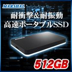 ポータブルSSD 512GB USB3.0/USB2.0両対応 外付けポータブルSSD MARSHAL MALS512EX3-BK