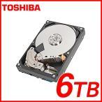 MD05ACA600 6TB HDD ハードディスク SATA TOSHIBA 東芝 3.5インチ 回転数:7200rpm キャッシュ:128GB あすつく対応 送料無料 長期1年保証