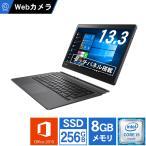 東芝 dynabook  D7/M P1D7MPGL ノートパソコン