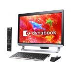 箱潰れ アウトレット  dynabook D71/TB PD71TBP-BWA PC パソコン 東芝 TOSHIBA Core i7 TV Win10 Office H&B