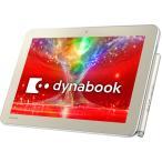 12/20迄プレミアム会員P10倍 東芝 dynabook Tab S80/TG AtomZ PS80TGP-NYA Win10 Office Mobile タブレット