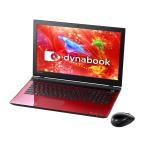 箱潰れ アウトレット  MS Office 東芝 dynabook T45/UR PT45URP-SWA Celeron Win10 Microsoft Office H&B Premiumプラス