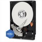 250GB WD2500AAKX 250GB 7200rpm SATA Western Digital3.5HDD メーカーリファビッシュ