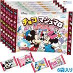 150g <ディズニー> チョコマシュマロ・ファミリーサイズ 大袋(6袋)