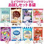 marshmallowland_set-otameshi