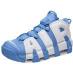 ナイキ エア モア アップテンポ NIKE AIR MORE UPTEMPO '96 UNIVERSITY BLUE/WHITE ユニバーシティーブルー 水白