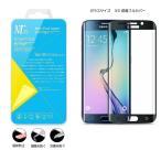 Black Samsung Galaxy S6 Edge MarsTech 強化ガラス 保護フィルム 日本製素材 気泡無・指紋防止加工 硬度9H 0.3mm 5.7インチ