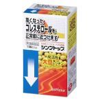 シンプトップ100カプセル×1個【第3類医薬品】