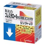 シンプトップ200カプセル×1個【第3類医薬品】