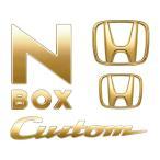 純正アクセサリー ホンダ N-BOX JF H23.12〜 エクステリア ゴールドエンブレム N-BOX Custom用 08F20TY0000F