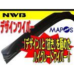 NWB デザインワイパー グラファイトタイプ 400mm スバル WRX STI 助手席 左側用 D40