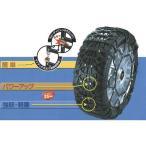 タイヤチェーン サイバーネット 215/40R17に適合! GL3