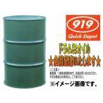 【最安値に挑戦!】【送料無料!】エンジンオイル SL/CF 10W-30 200L ドラム缶 ガソリン・ディーゼル兼用