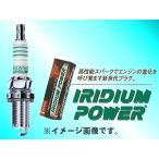 スパークプラグ デンソー イリジウムパワー IXUH20I V9110-5354