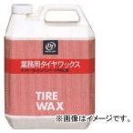 タクティー タイヤワックス 水性 シリコン配合 業務用 V9350-0315 入数:4L×1本