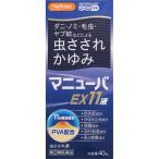 ◆指定第2類医薬品 マニューバEX11液 40ml