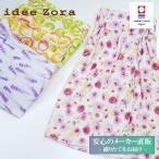 今治タオル idee Zora イデゾラ バスエステ かわいいプリントのラップドレス IZ1142