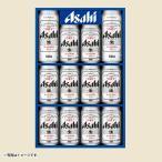 ショッピングアサヒスーパードライ ギフト 敬老の日 アサヒビール スーパードライ缶ビールセット AS-3N(250_18敬)