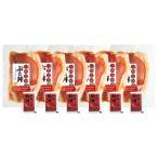(銀行振込決済受付は終了しました)お中元 ギフト 相模ハム 北海道十勝名物ぶた丼(北海道産SPF豚ロース) TBG-400(210_20夏限定)