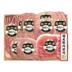 (銀行振込決済受付は終了しました)お中元 ギフト 相模ハム 相模バラエティセット(国産豚肉使用) SGK-502(210_20夏限定)