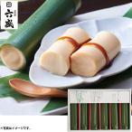 お中元 ギフト スイーツ 菓子 京料理 六盛 竹筒ぷりん RMBP6(250_20夏)