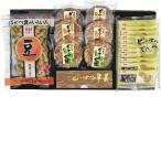 お中元 ギフト スイーツ 菓子 はせべ 落花生バラエティーセット BS-30(250_20夏)