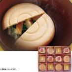 お中元 ギフト 簡便食品 桶川住吉商店 加賀懐石お吸い物最中 OMS-12(250_20夏)