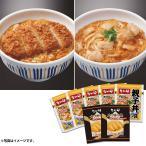 お中元 ギフト 簡便食品 なか卯 カツ丼の具&親子丼