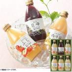 お中元 ギフト 飲料 フロリダスモーニング 品種限定・国産果実ストレートジュース SHL30(250_20夏)