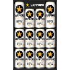 お中元 ギフト お酒 サッポロビール サッポロ生ビール黒ラベルセット KS3D(250_20夏)