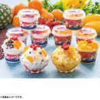 お中元 ギフト アイス セイカ食品・鹿児島 南国白くまDX詰合せ DXМ-35(240_21夏)